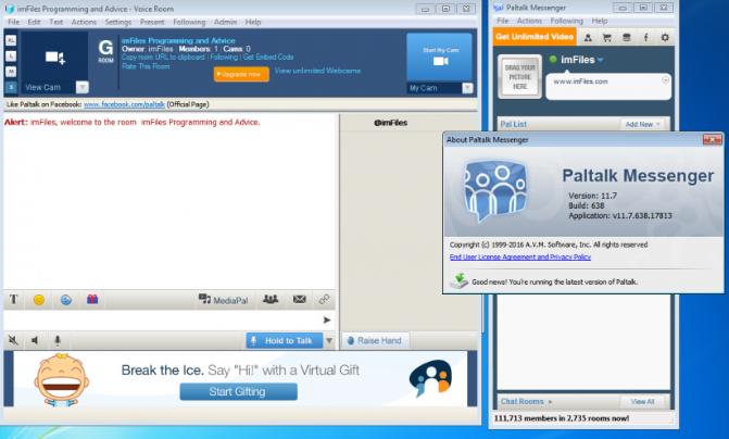 تحميل برنامج موفي ميكر لويندوز 7 64 بت