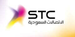 برنامج دليل خدمات الاتصالات السعودية