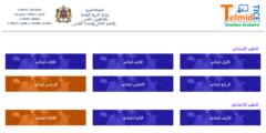 تحميل تطبيق منصة تلميذ تيس التعليمي