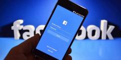 كيفية استرجاع حساب الفيس بوك اذا نسيت الايميل 2021