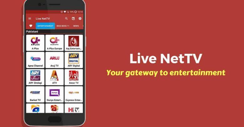 برنامج live net tv