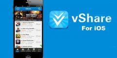 تحميل برنامج vshare للايفون 2021 اخر أصدار