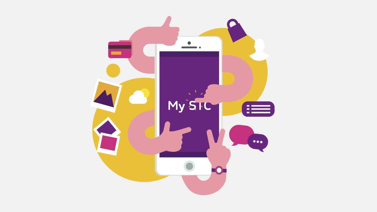 تطبيق ماي stc القديم للايفون