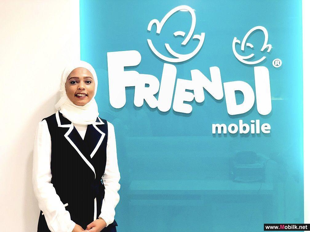 تحميل تطبيق فرندي موبايل السعودية للايفون 2021 مجانا