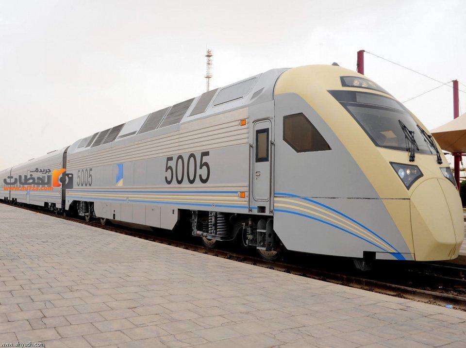 تطبيق سكة الحديد السعودية