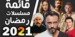 تحميل تطبيق حكايات مسلسلات رمضان 2021 للايفون والكمبيوتر مجانا