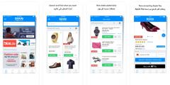 تحميل تطبيق سوق دوت كوم souq.com للايفون مجانا