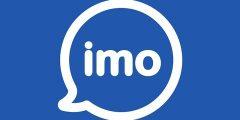 تحميل برنامج الايمو imo للكمبيوتر عربي 2021 اخر اصدار