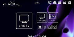 تطبيق black tv pro للايفون والاندرويد
